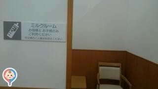 チトセピア(3階 イオンの子供服売り場隣奥)