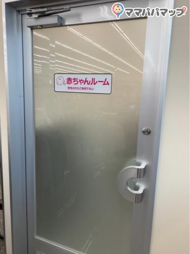 バースデイつつみ野店(1F)