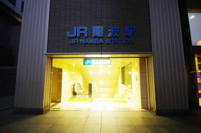 JR難波 image