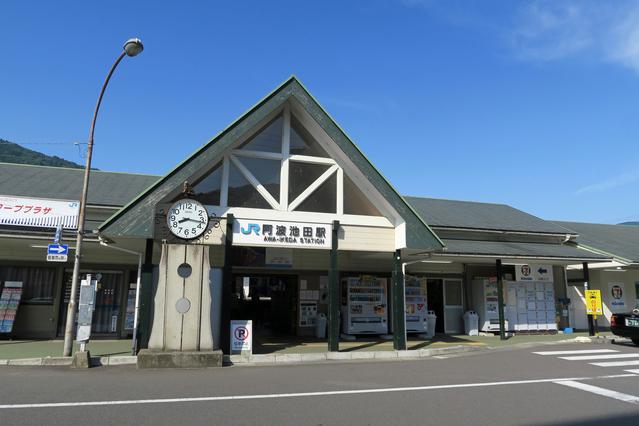 阿波池田 image