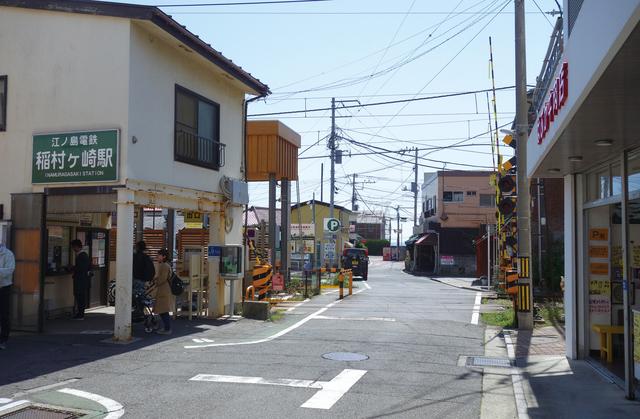稲村ヶ崎 image