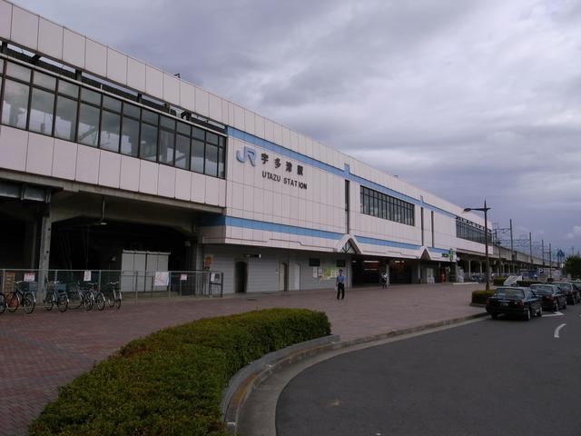 宇多津 image