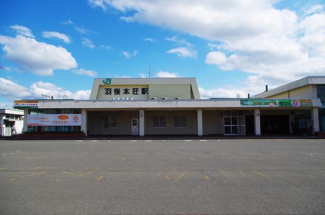 羽後本荘 image