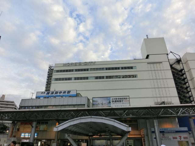 横須賀中央 image