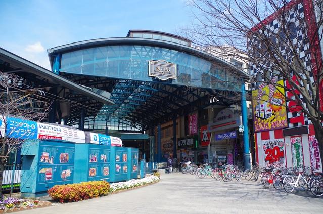 横川(広島県) image