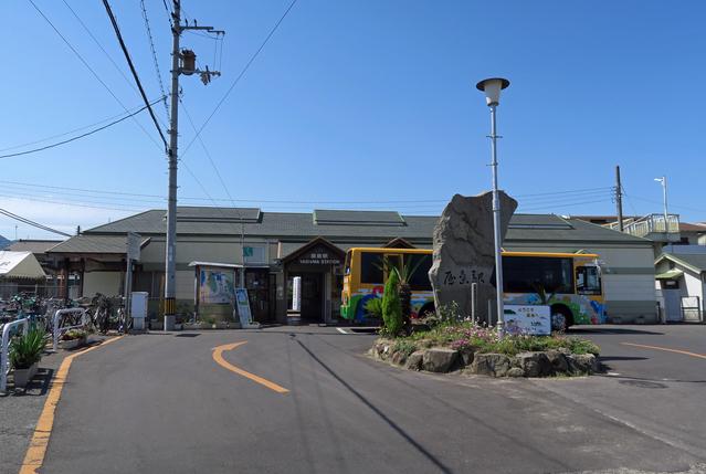 屋島 image