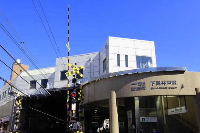 下高井戸 image
