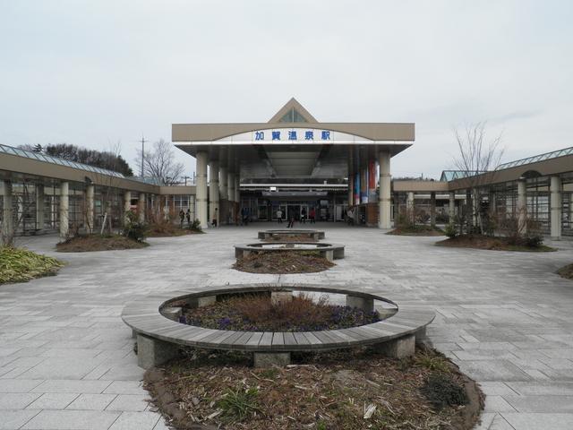 加賀温泉 image