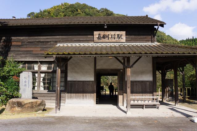 嘉例川 image