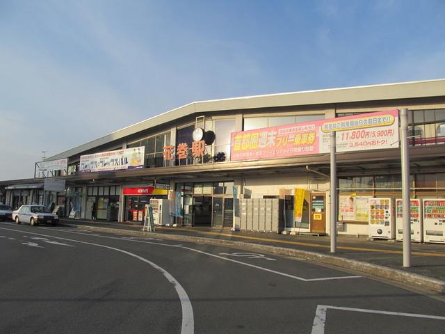 花巻 image
