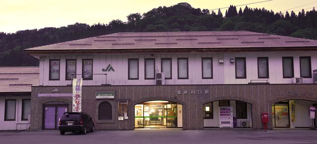 会津川口 image