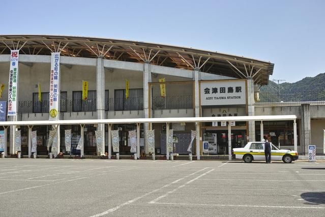 会津田島 image