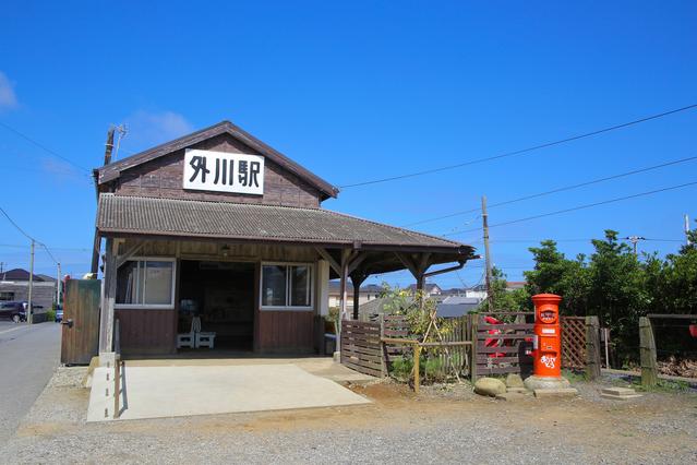 外川 image