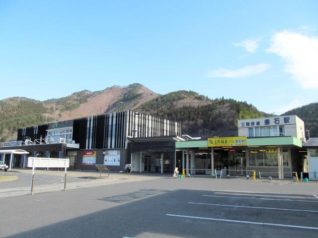 釜石 image