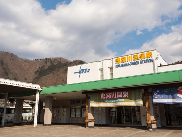 鬼怒川温泉 image