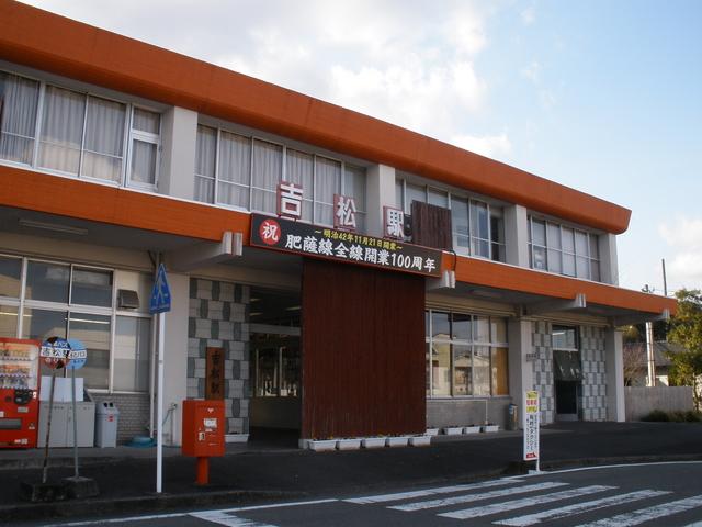 吉松 image