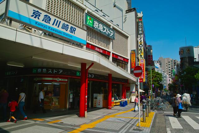 京急川崎 image