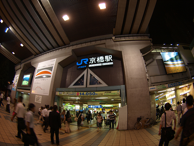 京橋(大阪府) image