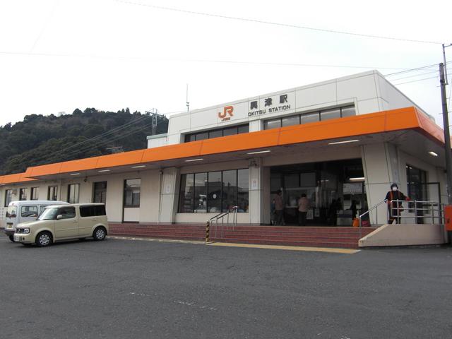 興津 image