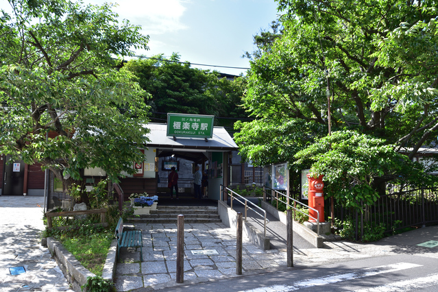 極楽寺 image