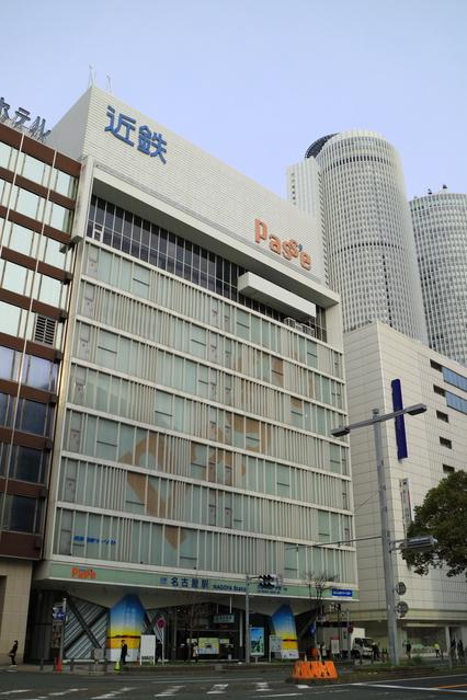 近鉄名古屋 image