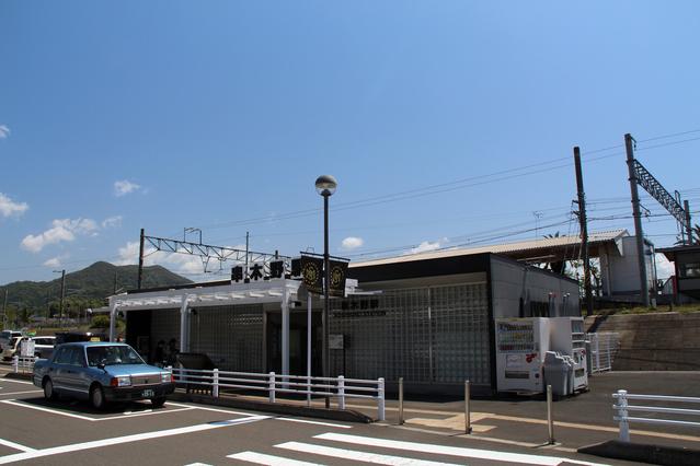 串木野 image