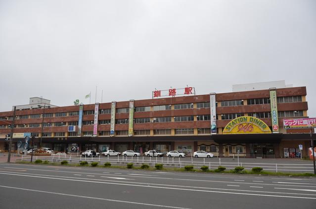 釧路 image