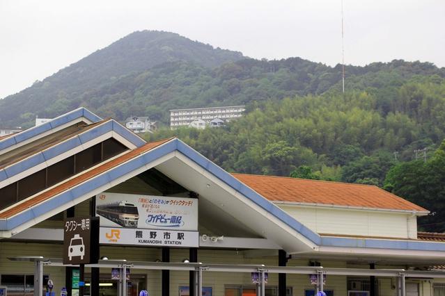 熊野市 image
