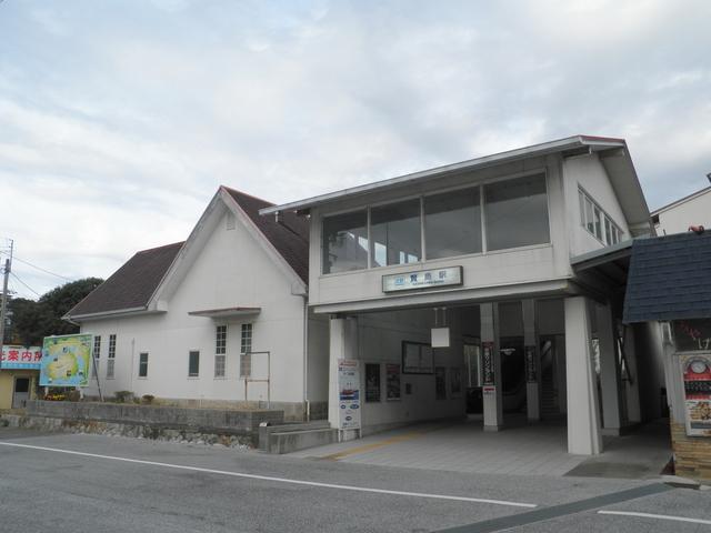 賢島 image