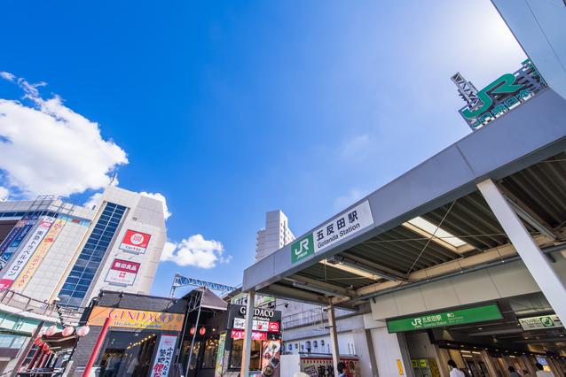 五反田 image
