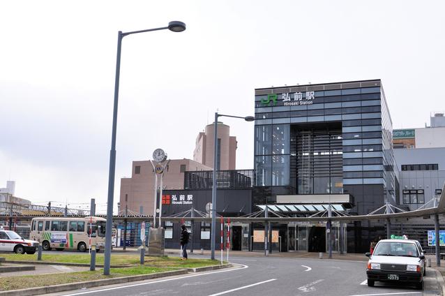 弘前 image