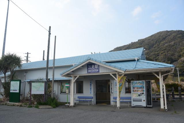 江見 image