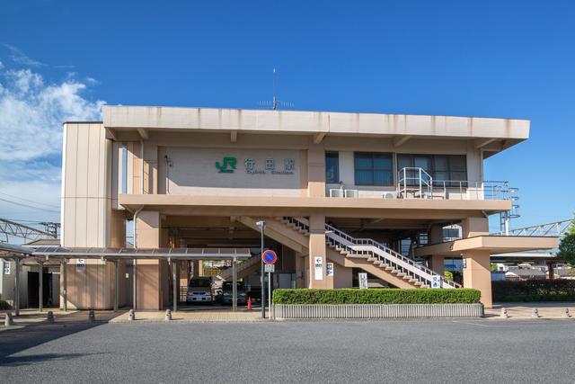 行田 image