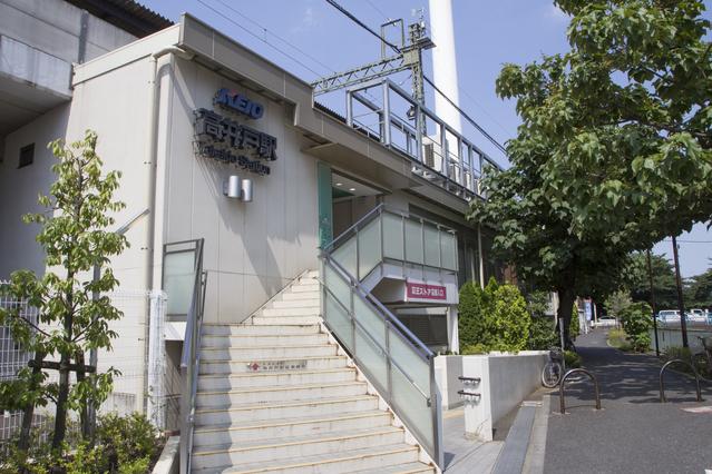 高井戸 image