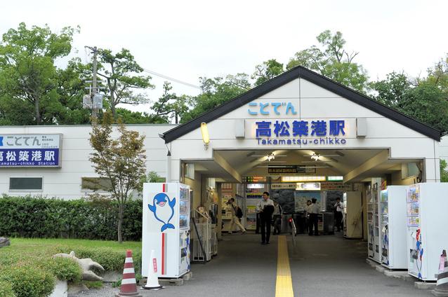 高松築港 image