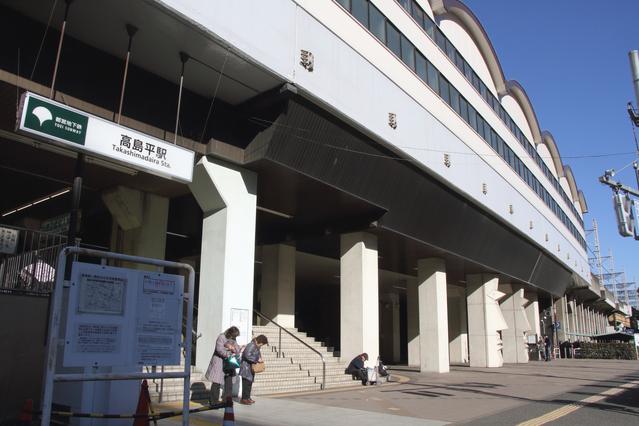 高島平 image