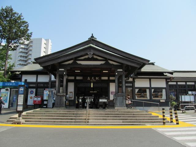 高尾(東京都) image