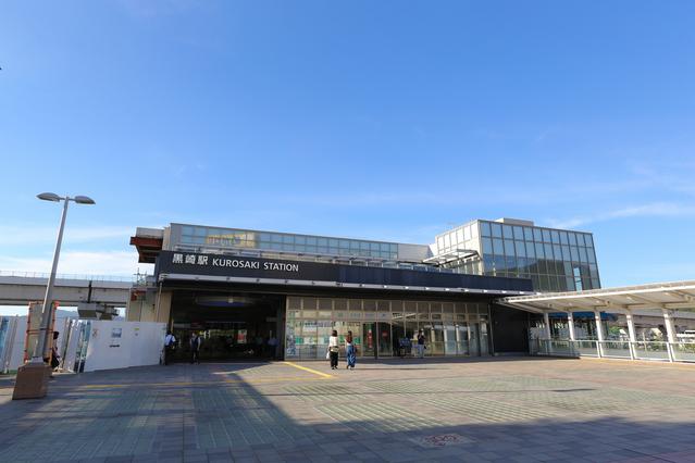 黒崎 image