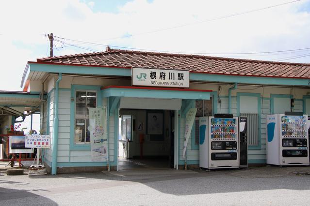 根府川 image