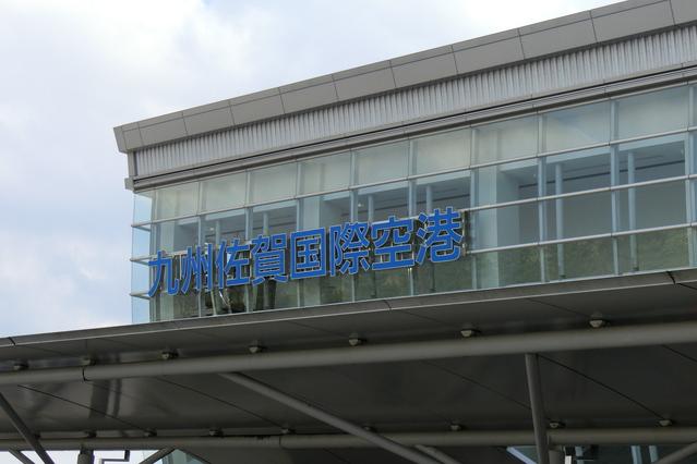 佐賀空港 image