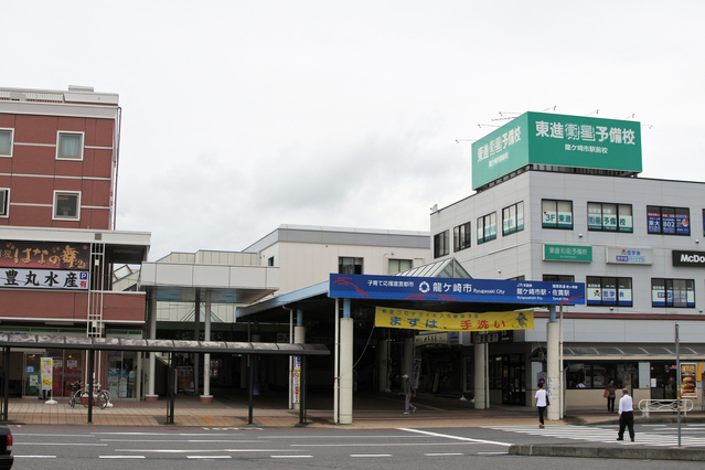 龍ケ崎市 image