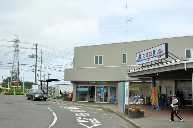 三崎口 image