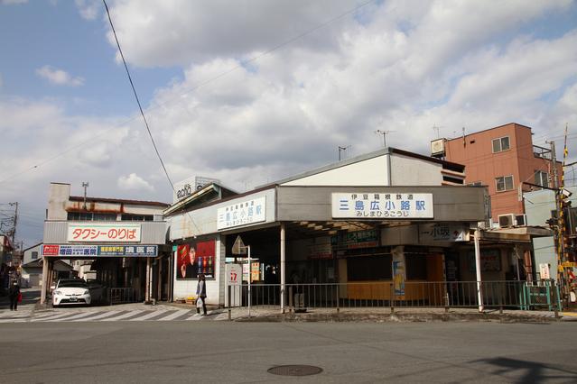 三島広小路 image