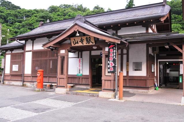 山寺 image