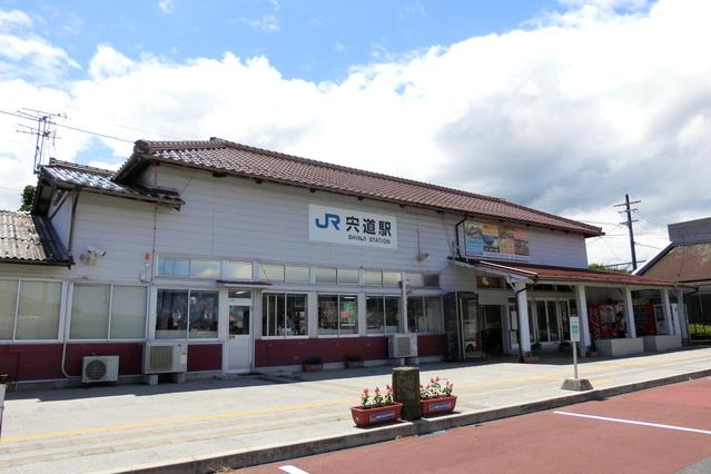 宍道 image
