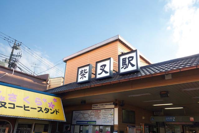 柴又 image
