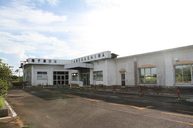 種子島空港 image