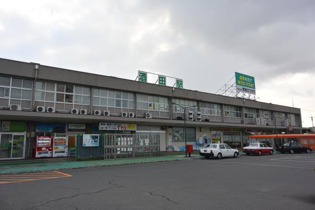 酒田 image