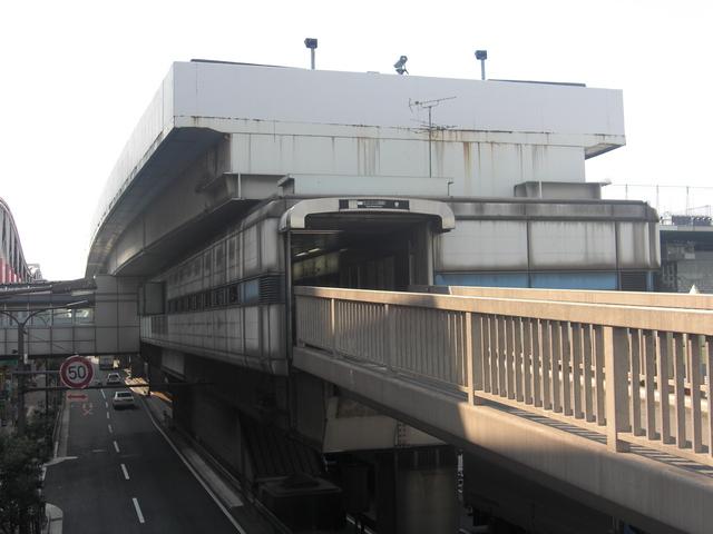 住之江公園 image