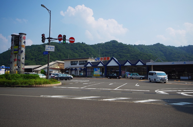 小浜 image